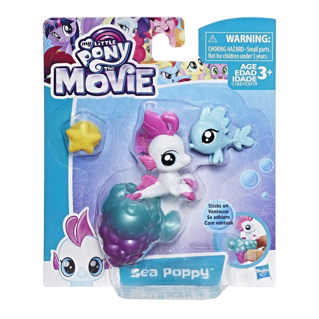 MLP Mini pony s přísavkou a doplňky asst